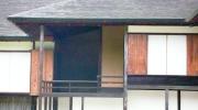 Japanischer archtekt iwata architekten - Japanische architektur ...